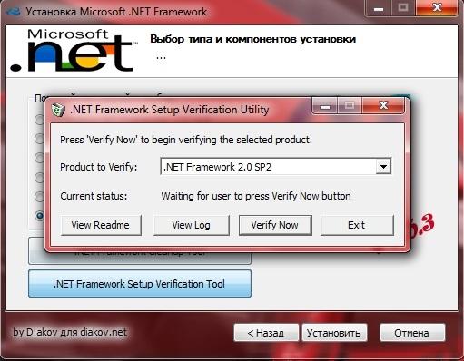 MICROSOFT NET FRAMEWORK ДО ВЕРСИИ 4.5.1 СКАЧАТЬ БЕСПЛАТНО