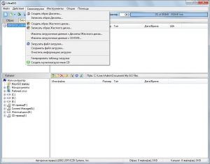 UltraISO Premium Edition 9.7.1.3519 RePack (& Portable) by KpoJIuK [Multi/Ru]