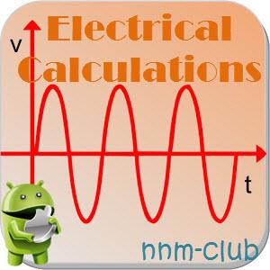 Electrical Calculations Pro / Электрические расчеты v4.2.1 [Ru/Multi] - Калькулятор электрика