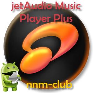 jetAudio Music Player Plus v6.0.0 + Mod [Ru/Multi] - музыкальный плеер с широким выбором звуковых эффектов