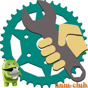 Ремонт велосипеда v0.7 Ad-Free [Ru] - инструкции по ремонту велосипеда