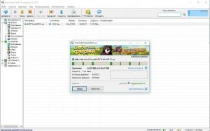 Download Master 6.17.1.1605 + Portable [Multi/Ru]