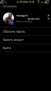 Any.do Premium 3.4.8.2 [Ru/Multi] - Список дел, заметок