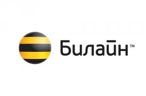 Билайн Запросы 2.0 [Ru]