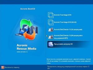Acronis BootCD/DVD 2016 RePack Elgujakviso (v29.08.15) [Multi/Ru]