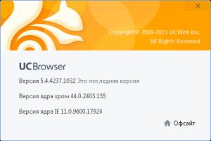 UC Browser 5.4.4237.1032 [Multi/Ru]