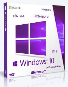 Microsoft® Windows® 10 Professional x86-x64 RU by OVGorskiy® 08.2015 2DVD (v.2) [Ru]