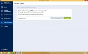Acronis True Image 2016 19.0.5586 + Universal Restore + Media Add-ons [Multi/Ru]