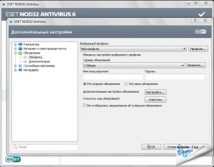 ESET NOD32   ESET Endpoint 7.0/6.x/5.x (x32 x64) Offline Update 12172 (август 2015) [Multi/Ru]