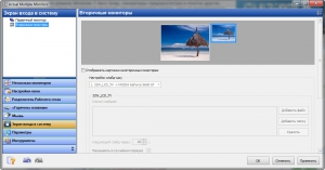 Actual Multiple Monitors 8.5 [Multi/Ru]