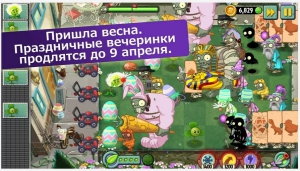 Plants vs. Zombies 2: It's About Time v3.9.1+[Mod Money] [En]