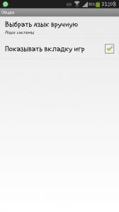 Mobile Mail.Ru Agent 2.2.315 - 4.0.3790 [Ru/Multi]