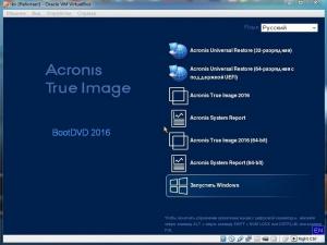 Acronis BootCD/DVD 2016 RePack By Elgujakviso (v30.08.15) [Ru]