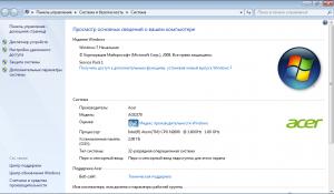 Образ раздела восстановления Acer D270 Windows 7 Starter SP1 x86 [2011, RUS]