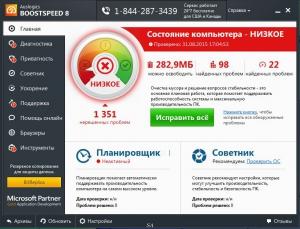 AusLogics BoostSpeed 8.0.2.0 RePack (& Portable) by elchupacabra [Ru/En]