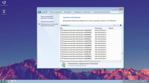 Windows 7 sp1 Ultimate miniLite v.310815 (x64) (2015) [Rus]