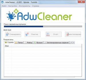 AdwCleaner 5.005 Portable [Multi/Ru]