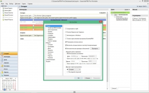 EssentialPIM Pro 6.54 RePack (& portable) by KpoJIuK [Multi/Ru]
