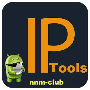 IP Tools Premium v6.10 [Ru/Multi] - инструмент для анализа сети