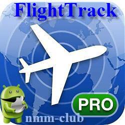 FlightTrack Pro 5.2.4 - Отслеживание рейсов в режиме реального времени [Ru/Multi]