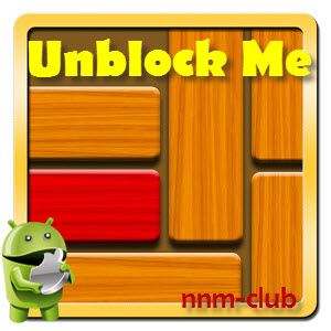 """Unblock Me v1.5.4.0 Full [Ru/Multi] - игра-головоломка """"Разблокируйте Meня"""""""