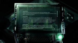 Stasis [Ru/Multi] (1.04) License GOG