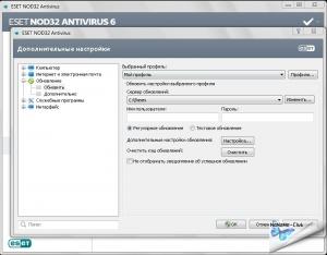 ESET NOD32   ESET Endpoint 7.0/6.x/5.x (x32 x64) Offline Update 12183 (сентябрь 2015) [Multi/Ru]