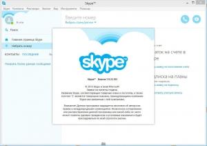 Skype 7.9.32.103 Business Edition [Multi/Ru]
