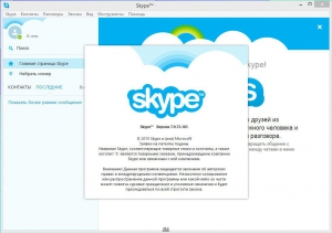Skype 7.9.73.103 Final [Multi/Ru]