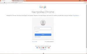 Google Chrome 45.0.2454.85 Stable [Multi/Ru]