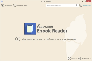 Icecream Ebook Reader 1.70 [Multi/Ru]