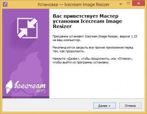 Icecream Image Resizer 1.25 [Multi/Ru]