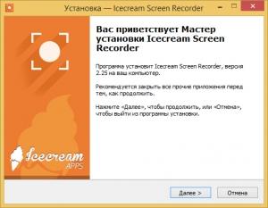 Icecream Screen Recorder 2.25 [Multi/Ru]