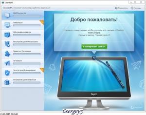 MacPaw CleanMyPC 1.7.0 [MultiRus]