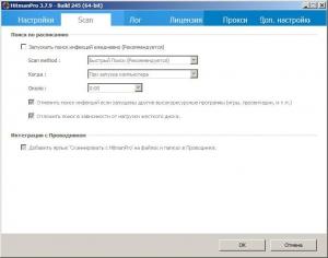HitmanPro v3.7.9 Build 245 Final [MlRus]