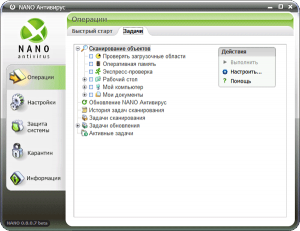 NANO Антивирус 0.30.24.68819 [Ru/En]
