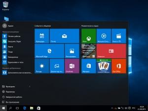 Windows 10 Pro - Microsoft Office 2016 Pro Acronis (x86/x64) [Ru]