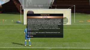 FIFA 15 [Ru/Multi] (1.4.0.0) Repack R.G. Механики