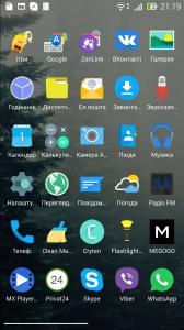Rewun Icon Pack 2.9.0 [En]