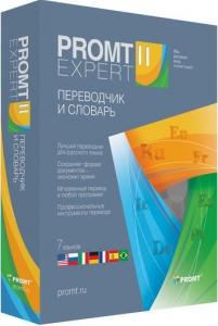 PROMT Expert 11 Build 9.0.556 [Ru/En]