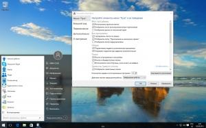 StartIsBack++ 1.0.4 [Multi/Ru]