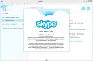 Skype 7.9.32.103 RePack (& portable) by KpoJIuK [Multi/Ru]