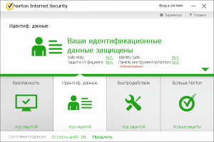 Norton Internet Security 22.5.2.15 OEM [Multi/Ru]