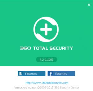 360 Total Security 7.2.0.1053 [Multi/Ru]