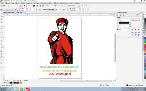 CorelDRAW Graphics Suite X7 17.6.0.1021 Retail RePack by Krokoz [Ru/En]