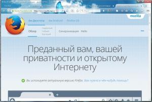 Mozilla Firefox 41.0 beta 7 (x86/x64) [Ru]