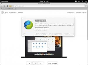 Elementary OS 0.3.1 Freya [i386,amd64] 2xDVD