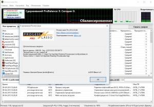 Process Lasso Pro 8.8.4.0 Final RePack (& Portable) by D!akov [Ru/En]