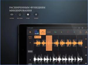 Edjing Pro – Music DJ Mixer 1.1.2 Build 26 [En] - Диджеинг, ремиксы, создание музыки.