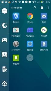Smart Launcher Pro 3 3.08.28 [Ru/Multi]